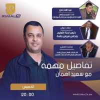 "The ""Important Details"" program with Said Ahman"