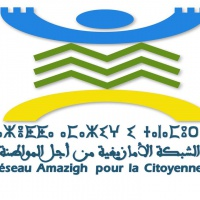 Declaration on the legislative process at a standstill on the delimitation of the Amazigh language.